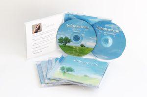 02 - CD