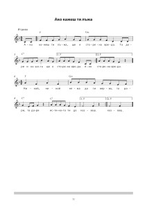 Book_35 songs_for print_Page_11