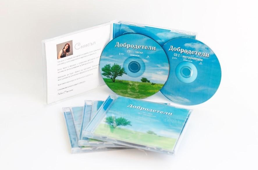 CD Dobrodeteli